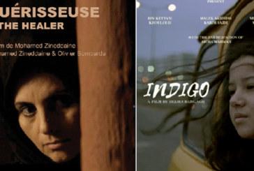 21ème édition du Festival du cinéma africain de Khouribga : «La Guérisseuse» et «Indigo» en lice  pour le Grand prix «Ousmane Sembène»