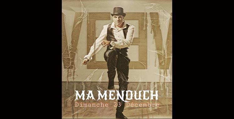 Ghani lance «Mamenouch» ce dimanche