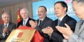 Inauguration du Centre culturel de Chine à Rabat