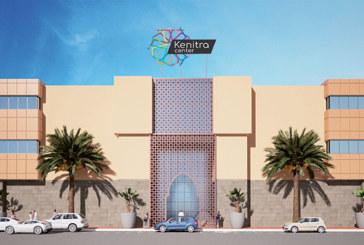 Le plus grand centre commercial de Kénitra ouvre ses portes ce week-end