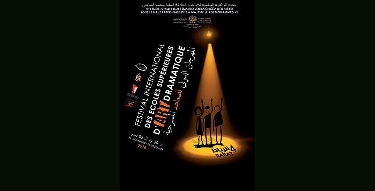 La Ligue africaine des écoles supérieures d'art dramatique voit le jour à Rabat