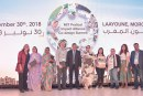 2018 Practical Impact Alliance co-design Summit : Des jeunes formés à de nouvelles approches entrepreneuriales