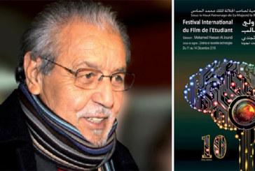 Festival international du film de l'étudiant : Une 10ème édition dédiée à la mémoire de Hassan Al Joundi