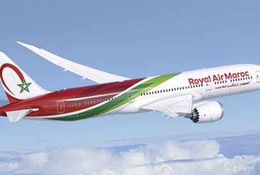 Suite à la diffusion de photographies indécentes : Royal Air Maroc dénonce un comportement irresponsable