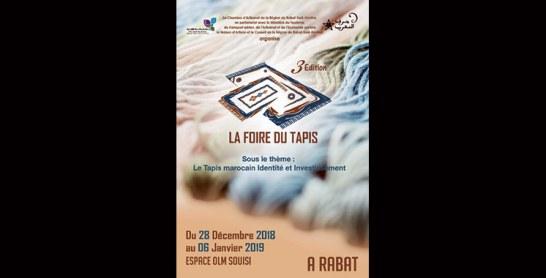 3ème Foire qui lui est à Rabat : Un Salon qui prend conscience des problèmes du tapis