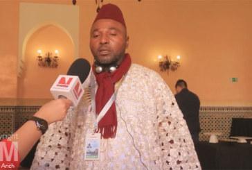 Entretien avec Serge Aimé Guemou, Président du (CMSM)