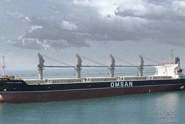 Transport maritime : Le vraquier Fortunes Express jette l'ancre pour la 1ère fois au Maroc
