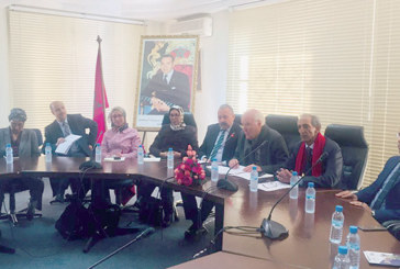 Les programmes d'appui à l'investissement présentés aux PME-TPE du Souss-Massa