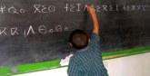 Session de formation sur le théâtre scolaire au profit des enseignants  de la langue amazighe