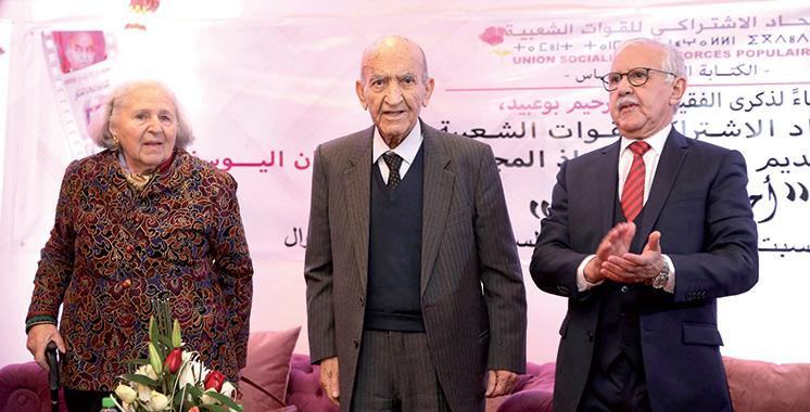 Présentation à Fès des mémoires du professeur Abderrahmane Youssoufi