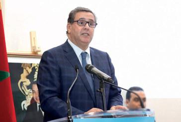 Le RNI a réuni son Conseil national : Akhannouch prévient ses partisans contre les rumeurs