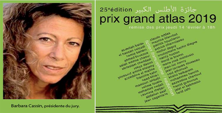 17 fictions et 11 traductions en lice pour le Prix Grand Atlas