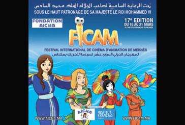 Le Festival international du cinéma d'animation de Meknès annonce son programme