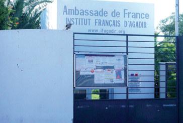 Institut français d'Agadir : Une riche programmation culturelle  durant le trimestre janvier-mars