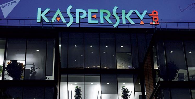 Cyber-sécurité : Une transaction en ligne sur 50 était frauduleuse dans le secteur financier
