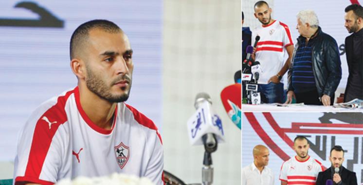 Khalid Boutaib rejoint le Zamalek