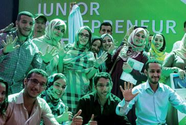 Laayoune : La Fondation Phosboucraa veut booster l'entrepreneuriat chez les jeunes