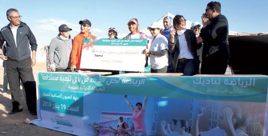 En prélude à la 5ème édition de Sahraouiya : Laâyoune abrite la 1ère compétition sportive féminine interrégionale
