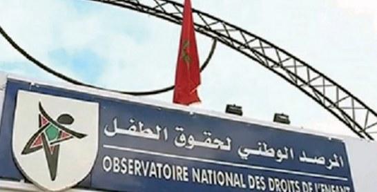 Initiative «Rabat, ville sans enfants en situation de rue» :  l'ONDE lance un appel à consultation