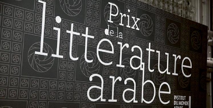 Abdelali Oudghiri co-lauréat du Prix Roi Fayçal de la langue et de la littérature arabes