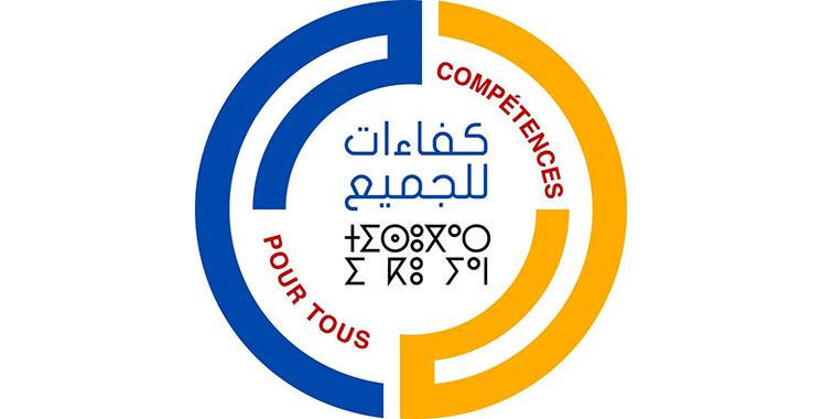 Projet Kafaat Liljamia : Deux appels à manifestation d'intérêt à Tanger-Tétouan-Al Hoceïma et l'Oriental