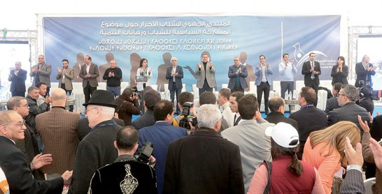 Avec la participation de 3.000 militants : La jeunesse du RNI débat des défis de développement