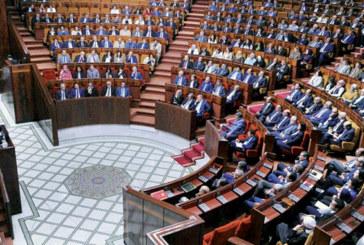 Projets de lois organiques : La session printanière sera-t-elle  la bonne ?