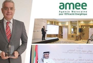 Efficacité energétique : L'AMEE distinguée à Abu Dhabi