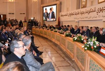 Tanger-Tétouan-Al Hoceima : Les grands projets structurants passés en revue