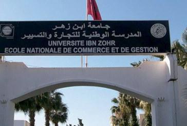 En partenariat avec l'Université Ibn Zohr et l'ENCG Agadir : La Fondation HEM lance une nouvelle édition de l'Université Citoyenne