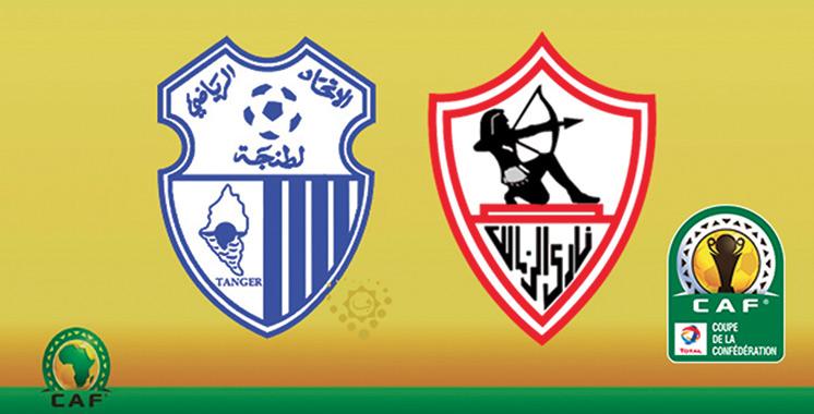 Coupe de la CAF : Le Zamalek se rendra au Maroc  jeudi pour affronter l'IRT