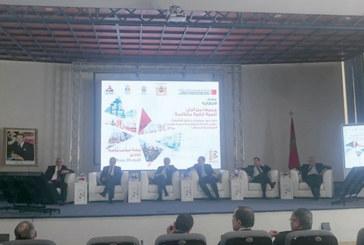 4ème étape du Forum de la convergence : Le Groupe Al Omrane veut faire des zones d'activités une locomotive pour dynamiser le Souss-Massa