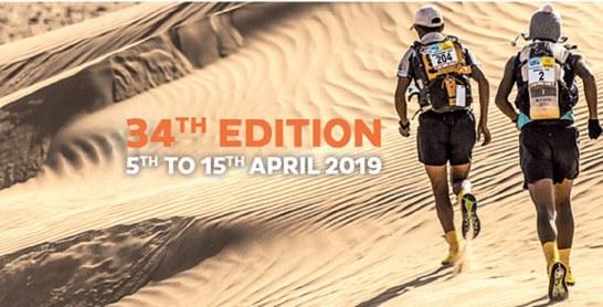 La 34e édition du Marathon des sables du 5 au 15 avril dans  le grand Sud marocain