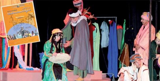 Un des chefs-d'œuvre de Tayeb Saddiki : Le remake de «Sidi Abderrahmane  El Mejdoub» présenté à Casablanca