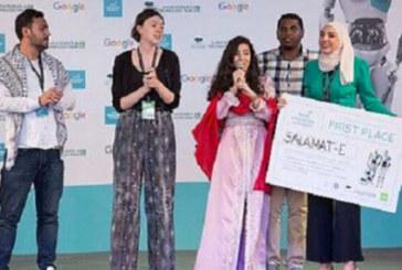 Un projet d'une équipe de start-up dirigée par une étudiante marocaine primé à Doha
