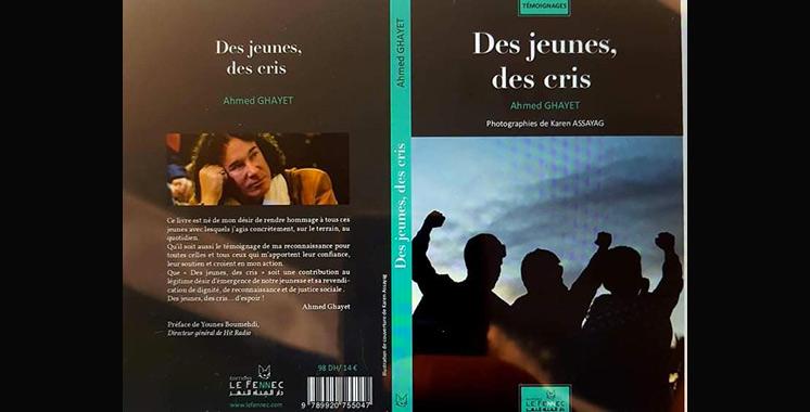 Ahmed Ghayet signe son nouveau livre «Des jeunes, des cris» au SIEL