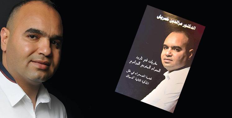 Azzeddine Khamrich : «Un traitement juridique doublé du plaidoyer diplomatique»