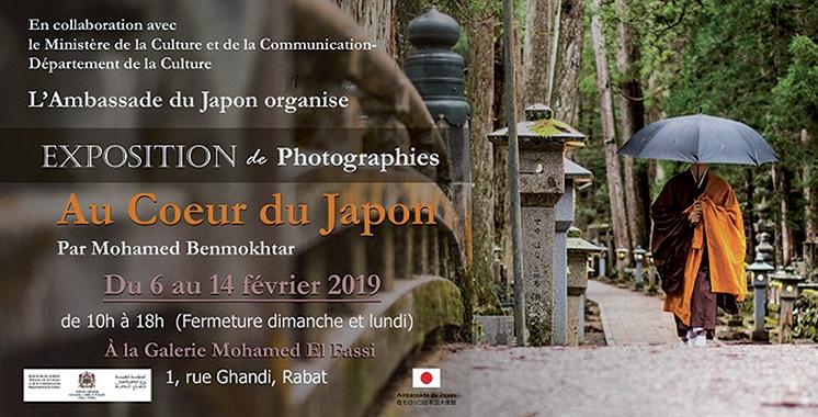 «Au Cœur du Japon» de Mohamed Benmokhtar à Rabat