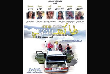 Moncef Malzi lance «Taxi Bied» le 19 février au Megarama de Casablanca