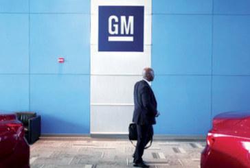 General Motors devrait  licencier 4.000 salariés