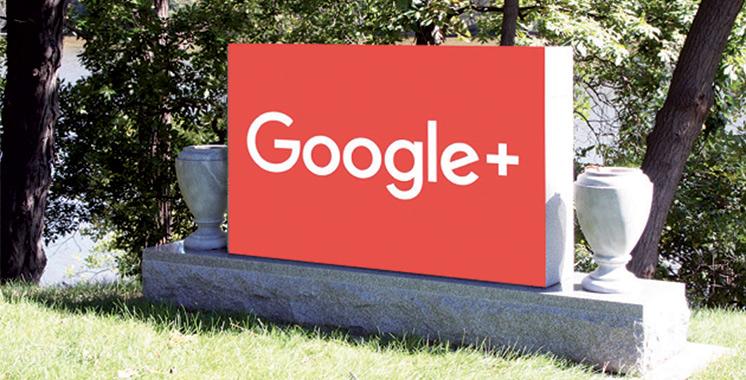 Google+ : L'agonie d'un réseau social  qui n'a pas fait un tabac