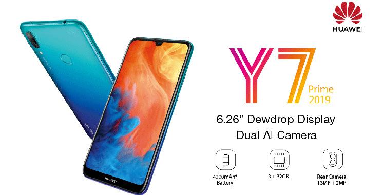 Huawei Y7 Prime 2019 : L'élégance et la technologie à 1.899 DH