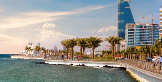 Immobilier et art de vivre : Un Salon marocain bientôt à Jeddah
