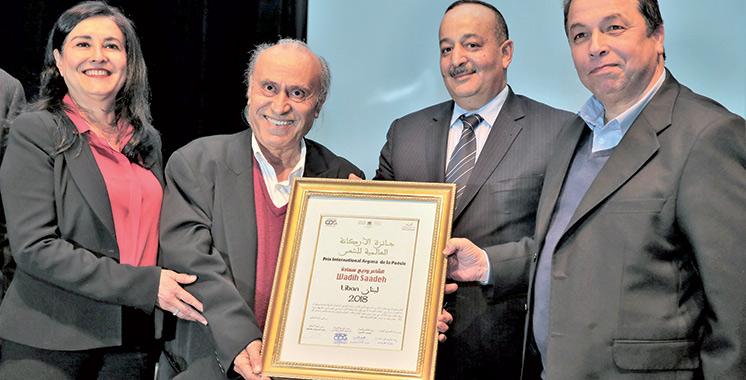 Le Prix Argana 2018 décerné au poète libanais Wadih Saadeh