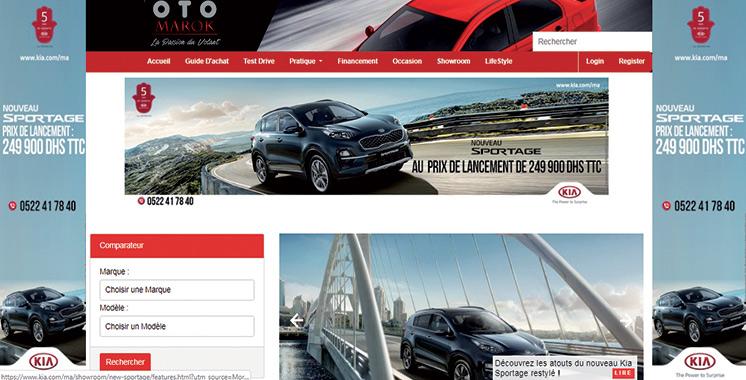 Achat et vente de voitures en ligne : «Marokoto.com» dispose d'un nouveau comparateur