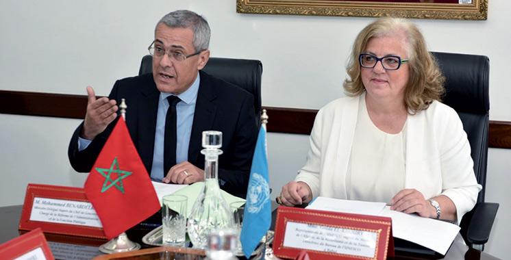Droit d'accès à l'information : Un plan d'action signé entre le Maroc et l'Unesco