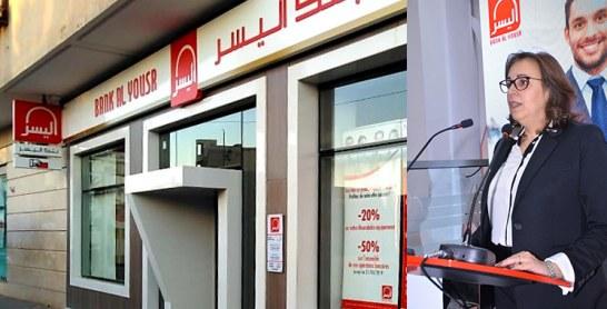 Al Yousr ouvre une agence à Fès