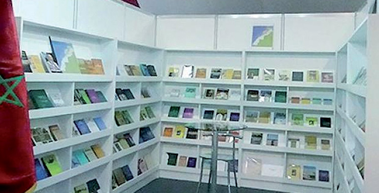 Ouverture du Salon régional du livre de Guelmim-Oued Noun