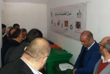 Un projet de tri des déchets à la source lancé à Tanger