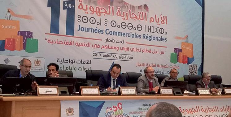 Tétouan : Des journées pour relancer l'activité commerciale dans la région